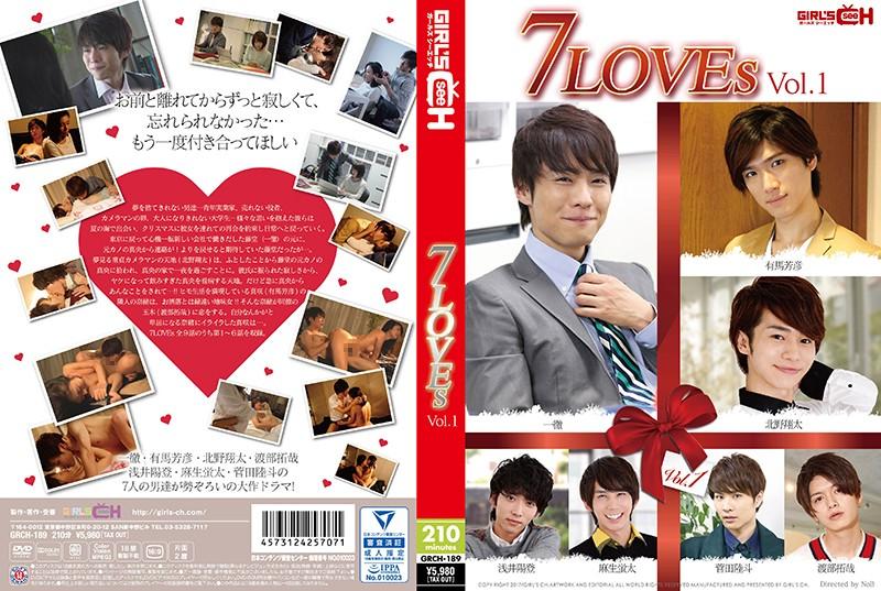 7LOVEs Vol.1
