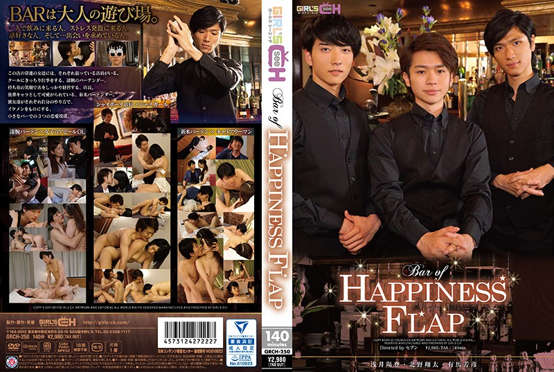 BAR OF HAPPINESS FLAP